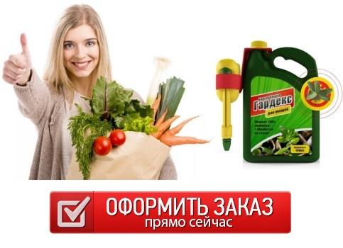 Биогербицид Гардекс защита от сорняков в Якутске