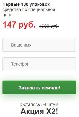 где в Таганроге купить гербицид от сорняков